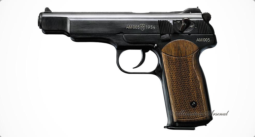 APS Handgun